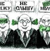 У місті навчатимуть боротись з корупцією