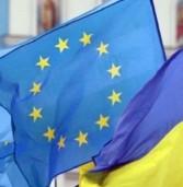 У Рівному презентують проекти та можливості співпраці з ЄС