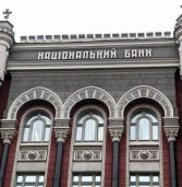 Українці можуть придбати нову монету номіналом 5 гривень