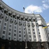 Перші «камікадзе» Кабінету міністрів