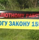 Перекриття траси Київ-Чоп у Тараканові