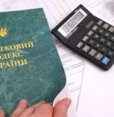 Платники податків Рівненщини, щоб перейти на спрощену систему мають подати заяву