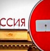 Для поїздки у Росію українцям може знадобитись віза