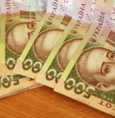 Місцеві бюджети поповнились на майже 36 мільйонів гривень