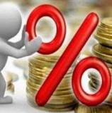 9 листопада – кінцевий термін подання декларацій з податку на прибуток
