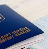 Через 15 днів дубенчани не зможуть продовжувати закордонні паспорти