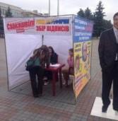 Рівненські студенти виступили з ініціативою: Саакашвілі – прем'єр!