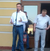 Наливайченко виступив у Дубно