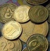 Українцям збільшили зарплати та пенсії