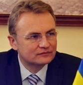На сесію запросять мера Львова
