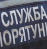 На Чубинського атакували шершні, а на Грушевського – вогонь