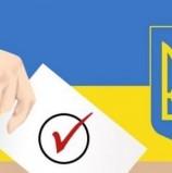 Явка виборців на виборах у Рівненській області