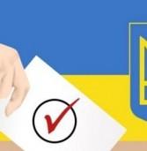 Сподівання і несподіванки місцевих виборів на Рівненщині