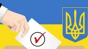 вибори_кандидати
