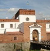 Мінкультури може прийняти важливі рішення для Дубенщини