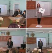 У районі обговорили особливості підготовки до ЗНО