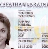 Українців з ID-паспортами не пускають в Білорусь