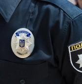 Більше 370 раз поліцейським повідомляли про правопорушення