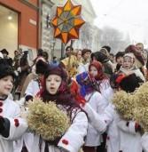 Що для українців означає Щедрий вечір