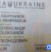 Майбутні абітурієнти не зможуть здавати ЗНО без паспорта