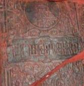 У Рівному зберігається унікальний «Кобзар» 1914