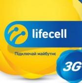 В Дубні запускають мережу 3G+