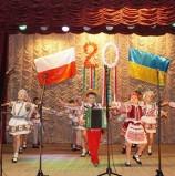 20-річчя Товариства польської культури Дубенщини