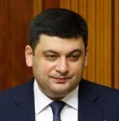 В Україні обрали нового прем'єр-міністра