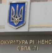 Ігорю Чайці повідомили про підозру в умисному вбивстві