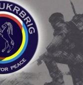 Міжнародну бригаду хочуть найменувати на честь особистості з Рівненщини