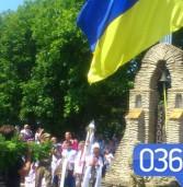 Заходи на Козацькому Редуті проводитимуть без політичної реклами