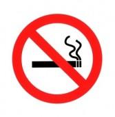 Любиш курити – люби й штрафи платити: Перелік місць, де заборонено палити, збільшено