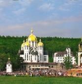 Дубенчан запрошують у паломницьку поїздку в Зарваницю