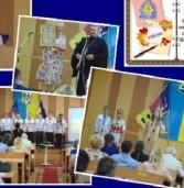 Хор педагогів Дубенщини виконав «Молитву за Україну» М. Лисенка