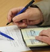 У «собезі» повідомляють зміни щодо призначення субсидій