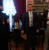 Громадськість Дубенщини відзначила владику Іларіона