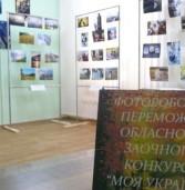 На Рівненщині визначили колективну першість серед фотохудожників