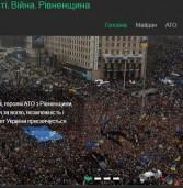 Історії загиблих учасників АТО, Майдану можна знайти на одному сайті