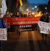 У Дубні запалили смолоскипи та виступили проти Путіна