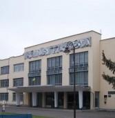 На Дубенщині відзначатимуть День працівника культури