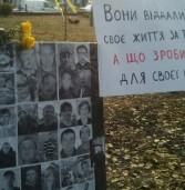 До річниці Майдану в Дубні з'явилась виставка під відкритим небом