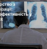Лікарні Рівненщини запрошують долучитись до міжнародного проекту