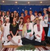Студенти відтворили традиції святкування Різдва