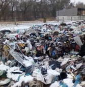 На Дубенщині знову знайшли сміття зі Львова (фото)