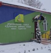 Дубенщина – лідер туристсько-спортивної та краєзнавчої роботи