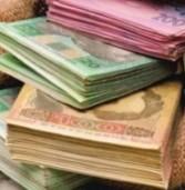 Пенсії за січень профінансували наперед