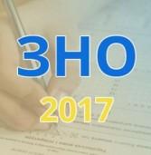 ЗНО з російської мови здавали сім випускників