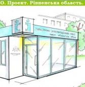 Приватний бізнес закликають рекламувати туризм на Рівненщині