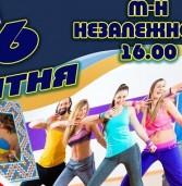 У Дубні відбудеться фестиваль здорового способу життя