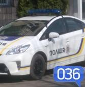 Поліція отримала два майже нових автомобілі